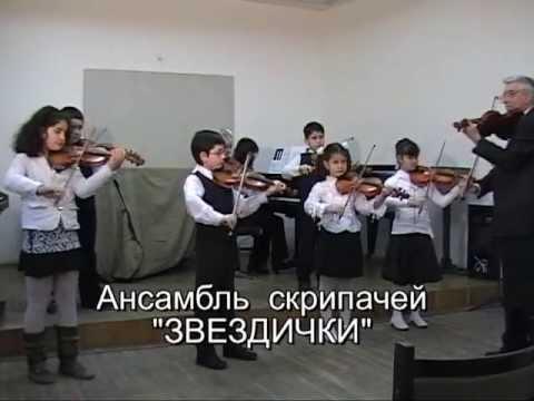 Моцарт Вольфганг Амадей - Соната - Вариация 2 (KV 331)