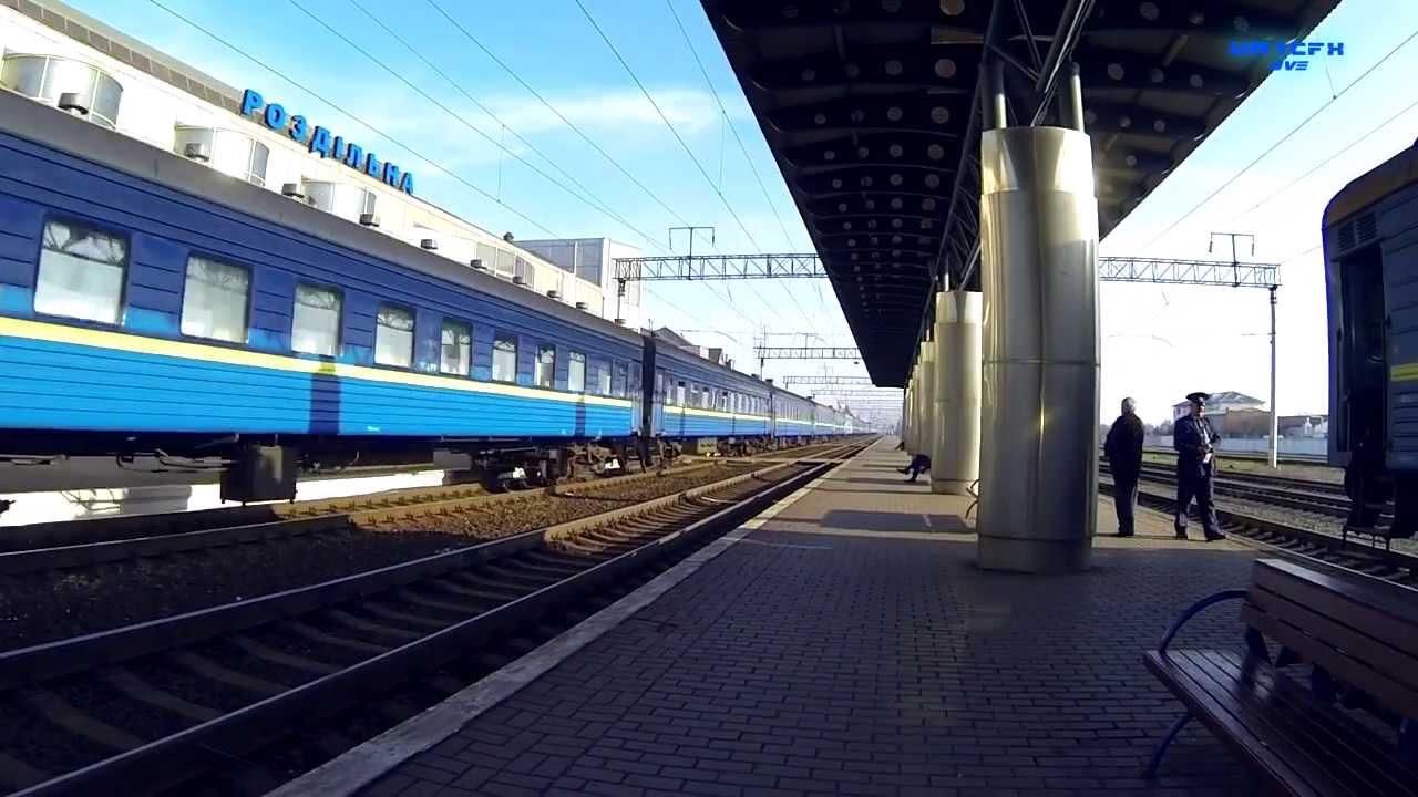 Расписание одесского автовокзала
