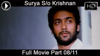 Surya Son of Krishnan Telugu Movie Part 08/11 || Suriya, Sameera Reddy, Simran, Ramya