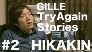 GILLE - Try Again [Try Again Stories ♯2 HIKAKIN]