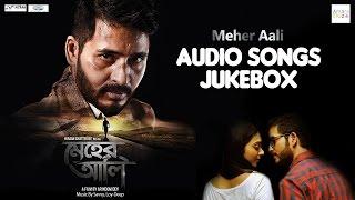 Meher Aali   Official Audio Songs Jukebox   Hiraan   Savvy   Loy-Deep   Satarupa   Amrita