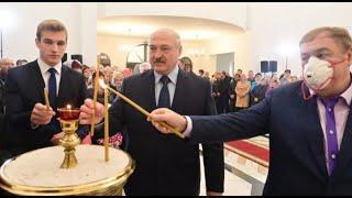 Прямо в церкви! Лукашенко в истерике – отлучили! Диктатору врезали – нет больше ничего