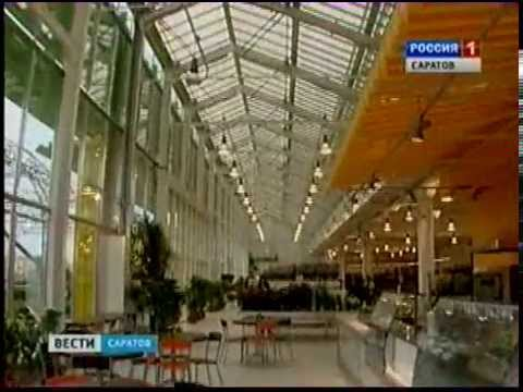 Открытие Садового центра в Юбилейном VESTI