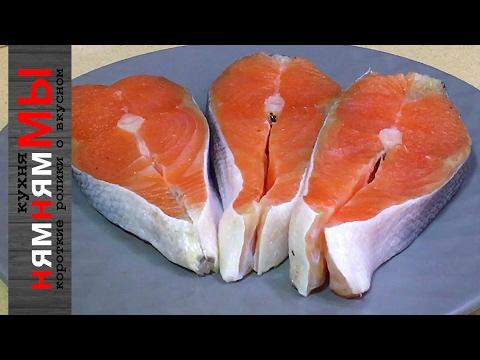 Домашняя малосольная красная рыба