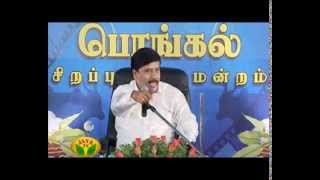 Pongal Special Pattimandram by Jaya Tv