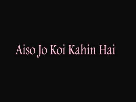 Kal Ho Naa Ho (Lyrics)