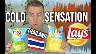 Thai Chips WEIRD Flavors - Good or Bad Snack Review