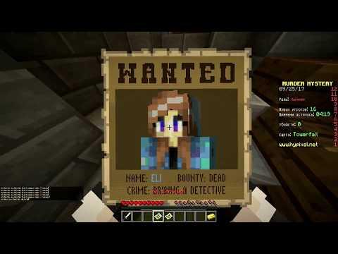 ИГРАЕМ В НОВОГО МАНЬЯКА! - (Minecraft Murder Mystery)