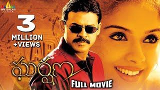 Gharshana Telugu Full Movie | Latest Telugu Full Movies | Venkatesh, Asin, Gautham Menon