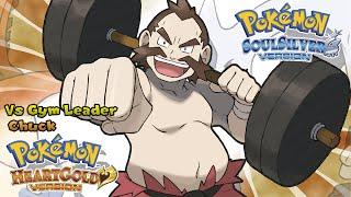 Pokemon HeartGold/SoulSilver - Battle! Gym Leader & Elite Four Music (HQ)