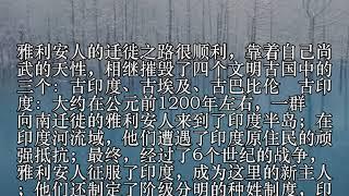 李闯王被杀后,手下几员猛将都去哪了?(1)