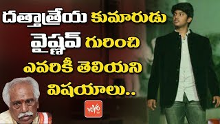 Unknown Facts About Dattatreya's Son Vaishnav Bandaru | BJP MP Bandaru Dattatreya