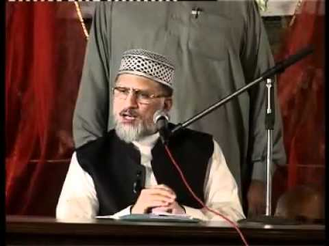 Reality Of Qaseeda Burda Shrif By Dr Tahir Ul Qadri video