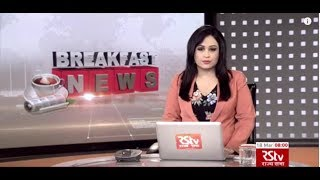 English News Bulletin – Mar 18, 2019 (8 am)