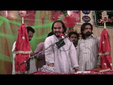 Zakir Malik Moshin Abbas Rukan    14 Ramzan 2019    Kot Abdul Malik   Part 2