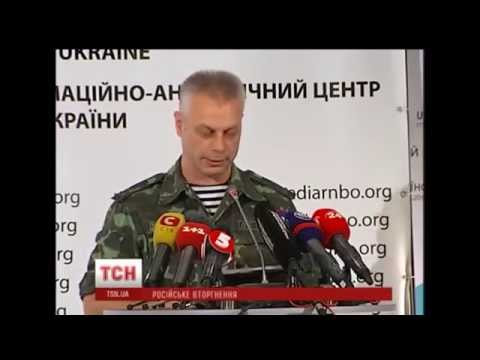 Russia openly invaded Ukraine. Ukrainian news. English subtitles.