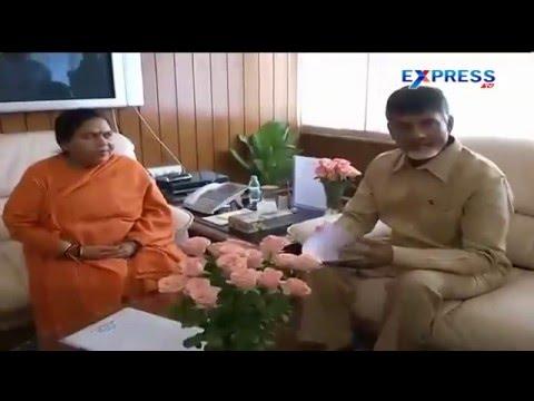 AP CM Chandrababu Naidu meet Union Minister Uma bharti - Express TV