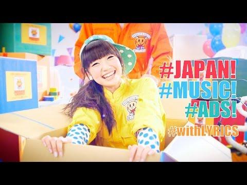 Japanese Music Commercials + Romaji Lyrics [ 1st Quarter Of 2015 ] video