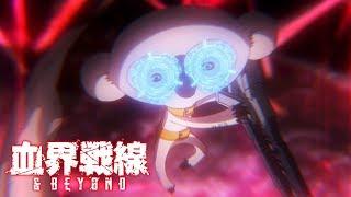 Sonic Surprise Attack! | Blood Blockade Battlefront & Beyond