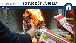 Hội Phật giáo đề nghị bỏ tục đốt vàng mã  | VTC1