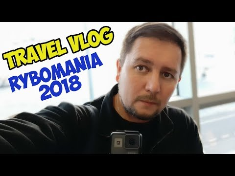Travel Vlog - Feeder Man на выставке Rybomania 2018 в Польше!