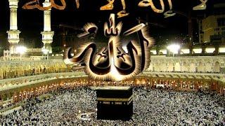 ALLAH Kon Hy who is ALLAH