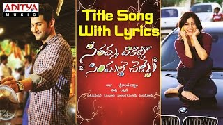Sitamma Vakitlo | Full Song With Lyrics | Seethamma Vakitlo Sirimalle Chettu Movie