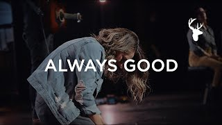 The McClures - Always Good +  Spontaneous | Moment
