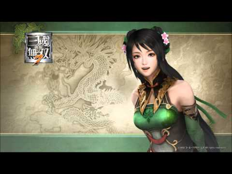 Shin Sangokumusou 7 (Dynasty Warriors 8) OST - Humane Green 1. History HQ