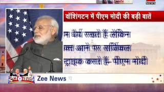 No country questioned surgical strikes, says PM Modi in US