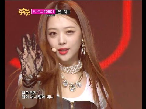 【TVPP】f(x) - Red Light, 에프엑스 - 레드 라이트 @ Show! Music Core ... F(x) Amber Red Light Live