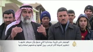 إيزيديون يشنون هجوما على قرية بوحنايا العربية