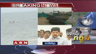 Pethai Cyclone Live Updates | Expecting High Speed Of Winds and Rain