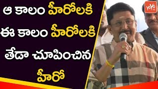 Actor Murali Mohan Speech at Senior Actor Naresh Birthday Celebrations | Tollywood