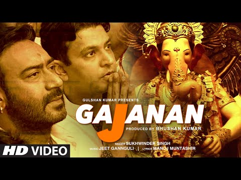 Gajanan Video Song - Shivaay