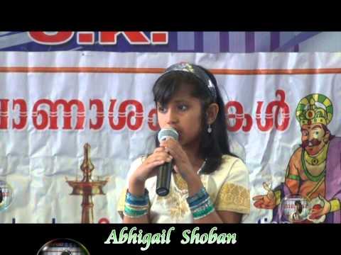 ''kannu Thurakkaatha Daivangale'' By Abhigail Shoban-bmca (basingstoke) Thiruvonam 2014 video
