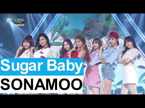 [Comeback Stage] 160701 뮤직뱅크 SONAMOO 소나무 - Sugar Baby @ Music Bank