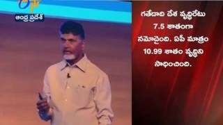 Providing Security For all Sectors With Technology | CM Chandrababu