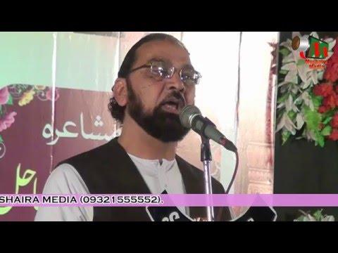 Dr Nawaz Deobandi on MAA, Nagpur Mushaira, 25/01/2016, Con. ABDUL LATEEF, Mushaira Media