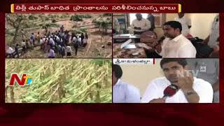 Nara Lokesh Face to Face Over Rescue Actions for Cyclone Titli Affected Victims | Srikakulam | NTV