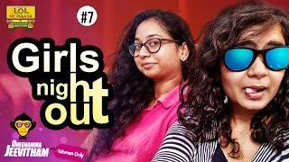 Girls Nightout - Deenamma Jeevitham Women Only Epi #7   Lol Ok Please