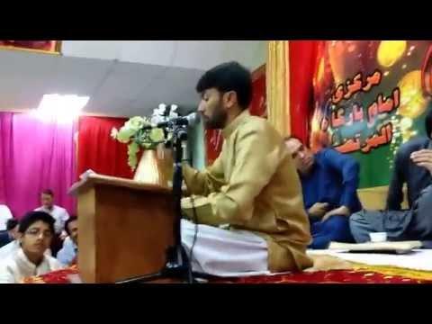 Ali Safdar - Ali ke Chahne Wale