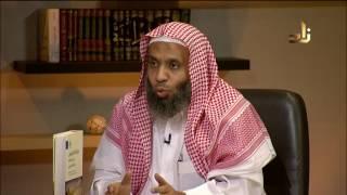 برنامج الخزانة 22 - الشيخ عبد الله بن سالم البطاطي - حسان الغامدي