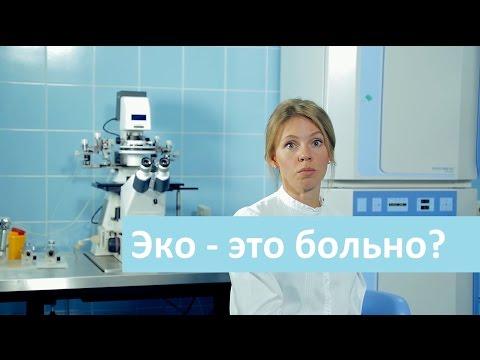 Видео-ответ для пациентов