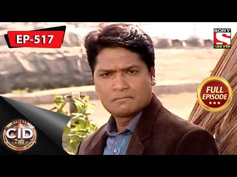 CID(Bengali) - Full Episode 517 - 11th November, 2018 thumbnail