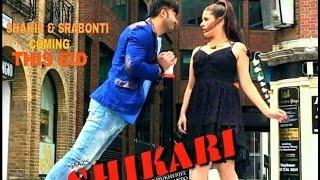 Shikari 2016 Bangla Movie   Shakib Khan   Srabanti Chatterjee   Jaaz Multimedia