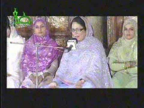 Kaba Pe Pari Jab Nazar Umm E Habiba video