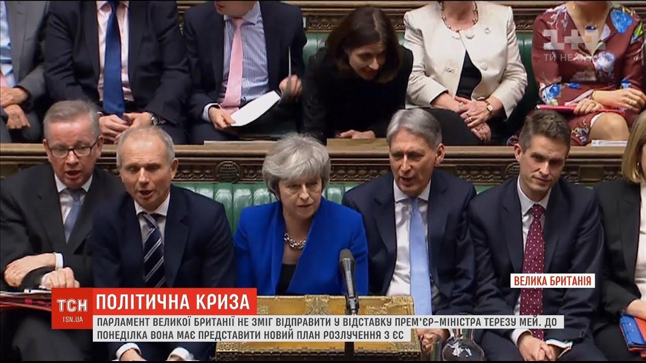 Уряд Терези Мей уникнув відставки під час голосування у британському парламенті