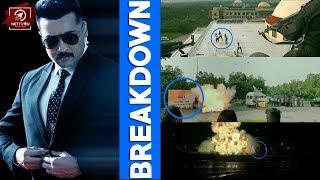 KAAPPAAN – Official Teaser Breakdown | Suriya, Mohan Lal, Arya |K V Anand | Harris Jayaraj | Nettv4u