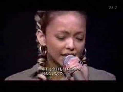 Namie Amuro - I Have Never Seen
